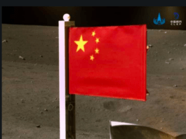 La Chine devient le second pays à avoir planté un drapeau sur la lune après les États-Unis.