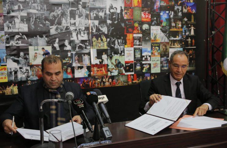 Mohamed Boukeras et Mohamed Yahiaoui lors de la signature