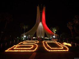 Earth Hour 2021: les citoyens appelés à éteindre les lumières ce samedi