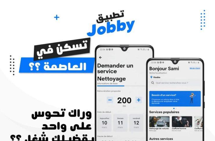 """""""Jobby"""", une application pour trouver l'artisan le plus proche de chez vous"""