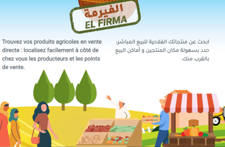 """""""Elfirma.dz"""", une plateforme de vente de produits agricoles"""